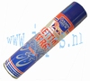 KETTINGSPRAY 400ML GOUDENLEEUW